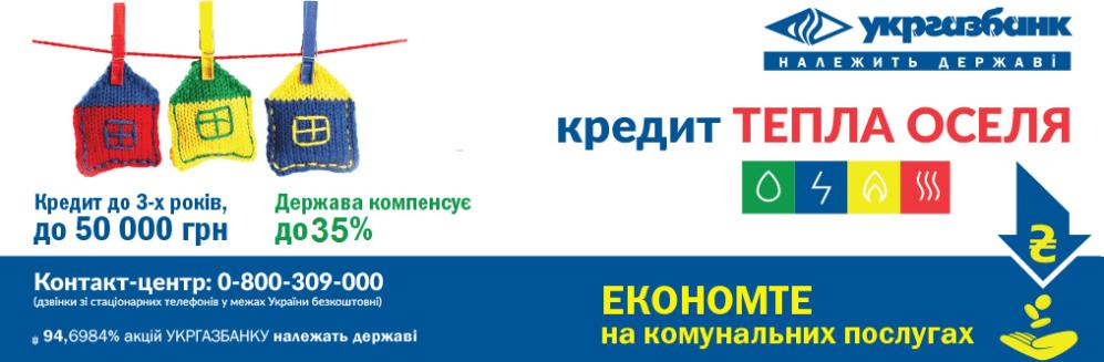 Кредит на окна Киев