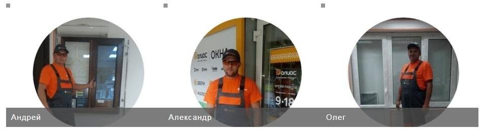 Наши мастера-Киев1