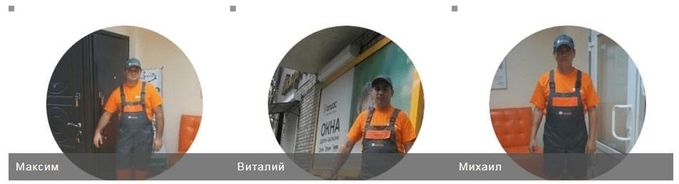 Наши мастера-Киев2