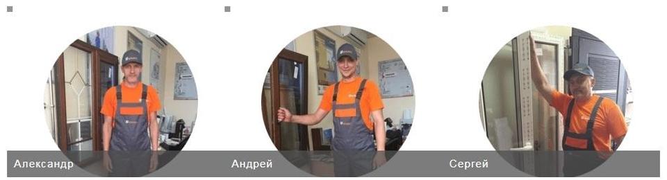 Наши мастера-Киев3